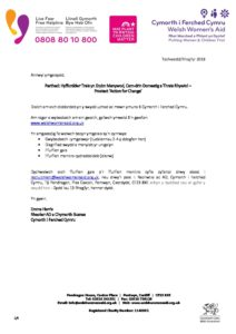 WWA VAWDASV \'Action for Change\' Trainer - Cover letter and ...