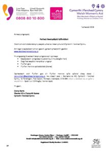 WWA National Training Administrator - Cover letter and information ...
